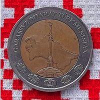 Туркменистан 2 маната 2010 года.