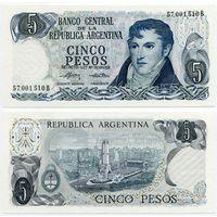 Аргентина. 5 песо (образца 1974-76 года,  P294, UNC)