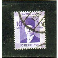 Египет.Ми-229.Король Фарук (1920-1965) Серия: египетские короли.1937.