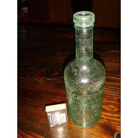 Бутылка пивная richard neese berlin по пмв