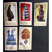 Бурунди 1967  г. Искусство Африки. Культура. Авиапочта, полная серия из 5 марок #0097-И1P21