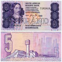 Южная Африка. 5 рэнд (образца 1981 года, P119c, UNC)