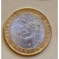 10 рублей 2007 Вологда ММД