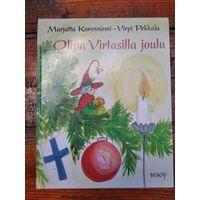 Olipa Virtasilla joulu Marjatta Kurenniemi // Детская книга на финском языке
