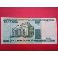 1000000р-1999г Редкая серия.