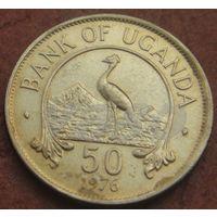 5051:  50 центов 1976 Уганда
