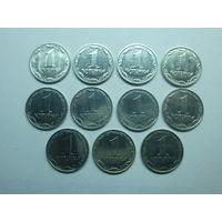 Украина. 1 копейка.(Лот состоит из 11 монет,все разные года).