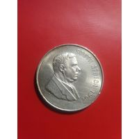 ЮАР, 1 ранд, 1967, серебро, единственный год выпуска e9c20e2ad4e