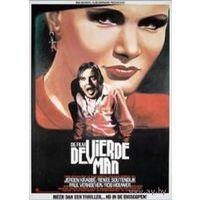 Четвертый мужчина / De Vierde Man (Пол Верховен / Paul Verhoeven) DVD5