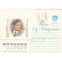 Провизорий. Россия (?). 1992. Не филателистическое письмо.