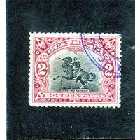 Гватемала.Ми-112. Статуя Хусто Руфино Барриос. Серия: Национальные символы.1902.