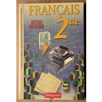 Francais 2de