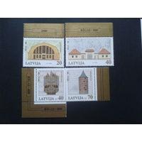 Латвия 2000 800 лет Риге полная серия