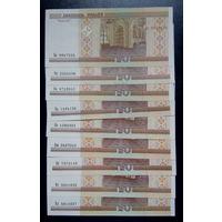 20 рублей 2000 год серии БА ЧБ ВН КА КВ ВМ КБ ВК ВЛ