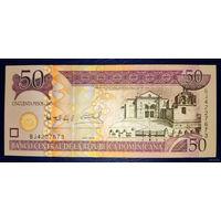 РАСПРОДАЖА С 1 РУБЛЯ!!! Доминиканская Республика 50 песо 2006 год UNC