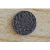 Австрия 2 геллера 1918
