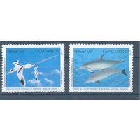 Бразилия, 1992, фауна, морские животные, дельфины, рыбы птицы (**)