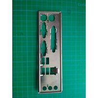 Заглушка в корпус (задняя панель) I/O Shield (1)