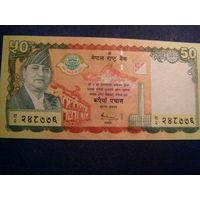 Непал 50 рупий 2005 г. 50 лет Банку Непала пресс