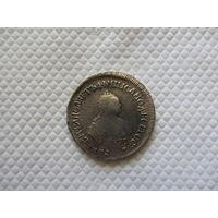 Полуполтинник 1751 г. ММД