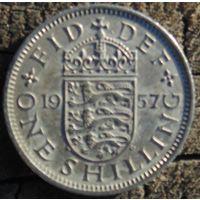 1 шиллинг 1957 Великобритания