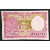 1 мохру 1960 года - Непал - aUNC-UNC