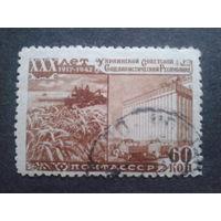 СССР 1948 Украина комбайн, уборка зерновых