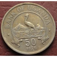 4162:  50 центов 1976 Уганда