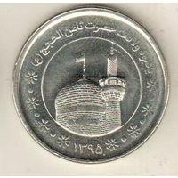 Иран 5000 риал 2015 Мавзолей Имама Резы