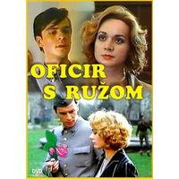 Офицер с розой (Югославия) Скриншоты внутри
