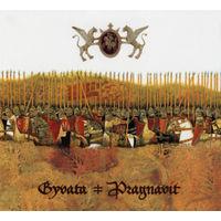Gyvata / Pragnavit - Broliai Karelin Jojo / Ad Gloriam (CD)