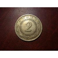2 динара 1973 года Югославия