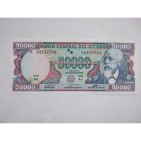 Эквадор 50000 сукре 1999 UNC