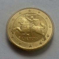 50 евроцентов Литва 2015 г., AU