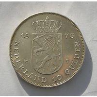 Нидерланды 10 Гульденов 1973 Серебро