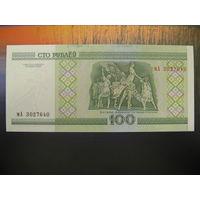 100 рублей ( выпуск 2000 ), серия мА, UNC.