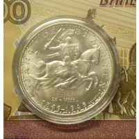 Люксембург 100 франков 1946 г