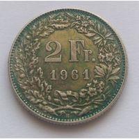Швейцария, 2 франка 1961 год. Серебро 835!