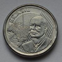 Бразилия 50 сентаво, 2006 г.