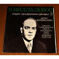 Э. Вилла-Лобос. Концерт # 1 для фортепиано с оркестром - Артур Морейра-Лима (Вiнiл)
