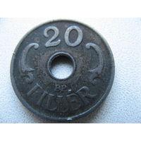 Венгрия 20 филлеров 1941 г.