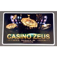 Карточка казино-Минск