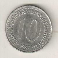 Югославия 10 динар 1987