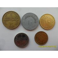 Египет лот7 - цена за все , из копилки
