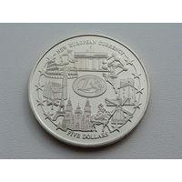 """Либерия. 5 долларов 2001 год  """"Новая европейская валюта - евро"""" UC#120"""