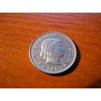 5 раппен швейцария 1957