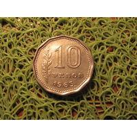 10 песо 1963 аргентина *756