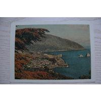 Голанд И.(фото), Крым. Вид на Гурзуф; 1957, чистая (маркированная).