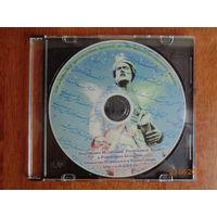 """Диск """"Курс перс. яз. + 55 иран. песен"""" (бонус при покупке моего лота от 5 рублей)"""