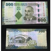 Банкноты мира. Танзания, 500 шилингов